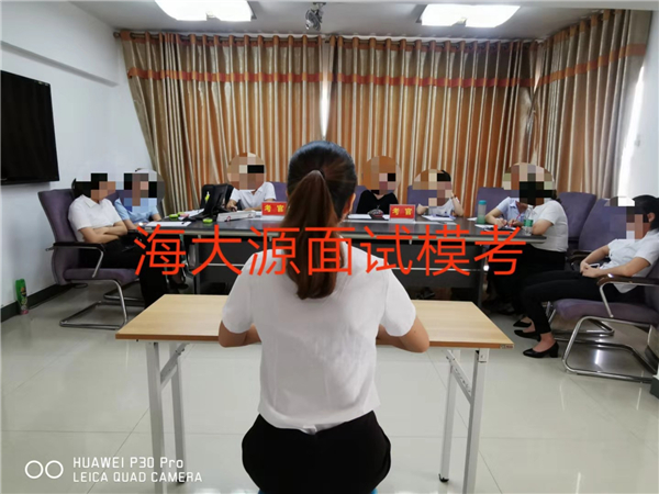 2019年海南省三支一扶中西部计划面试真题模拟训练海南面试培训15