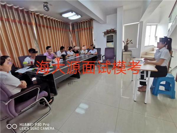 2019年海南省三支一扶中西部计划面试真题模拟训练海南面试培训14